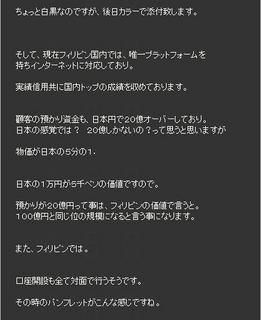 BPSFX1.jpg