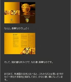 BPSFX2.jpg