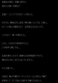 ホラ貝2.jpg