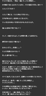 SNS日記.jpg