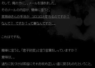 bakagai2.jpg